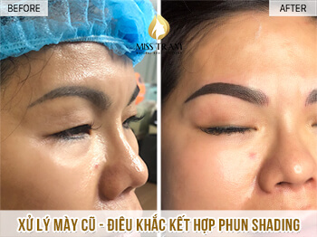 Before And After Old Eyebrows - Combined Shading Spray 1